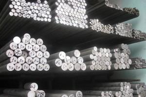 new-aluminium-4